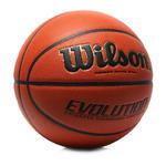 Evolution-全美高中校队用球