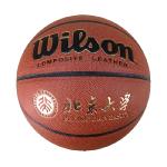 团队定制篮球